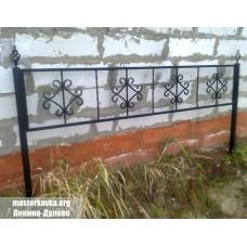 """Оградка на кладбище """"Ромб"""" 40см."""